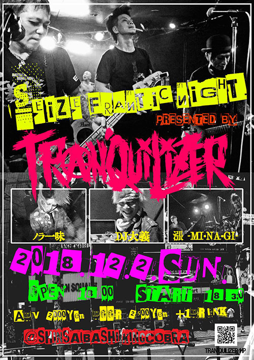 SEIZE FRANTIC NIGHT - presented by TRANQUILIZER -
